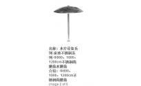 不锈钢水蘑菇