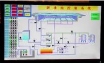 电脑远程智能控制系统
